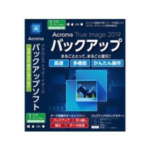Acronis  Acronis True Image 2019 1 Computer Version Upgrade