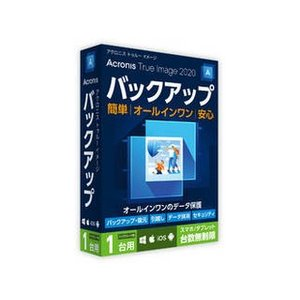 Acronis  【納期未定】Acronis True Image 2020 1 Computer Version Upgrade