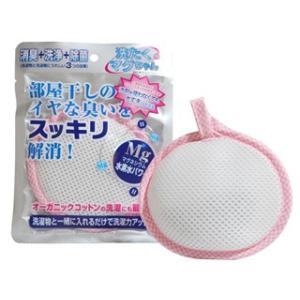 宮本製作所  洗たくマグちゃん ピンク