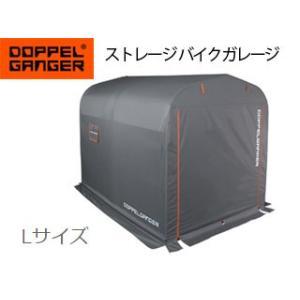 Doppelganger/ドッペルギャンガー  DCC330L-GY ストレージバイクガレージ (グレー×オレンジ)