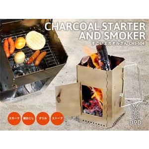 Doppelganger OUTDOOR ドッペルギャンガー CH5-504 すごいよカオルさん シルバー 火起こし、燻製、オーブン、ストーブ 1台4役 の商品画像|ナビ