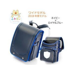 KYOWA/協和  【ふわりぃランドセル】 03-24559 ワイドモデル 男の子 (ネイビー×ロイヤルブルー) murauchi