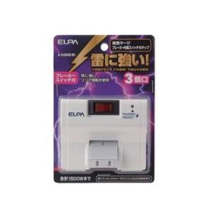 朝日電器/ELPA  A-S400B(W) 耐雷サージ ブレーカー内蔵スイッチ付タップ(3個口)