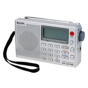 ELPA/エルパ/朝日電器  ER-C57WR ワールドラジオ 短波・長波・FM・AM・AIR