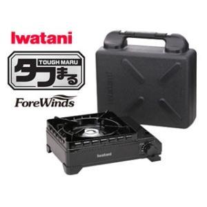 Iwatani/イワタニ  【納期未定!】CB-ODX-1 カセットフー タフまる (ブラック)|murauchi