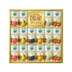 カゴメ  カゴメ 野菜生活ギフト 国産プレミアム(16本)   YP−30R|murauchi