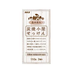 KANEYO/カネヨ石鹸  【納期未定】260525 炭焼小屋せっけん 110g×3個 murauchi