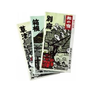 Kracie/クラシエホームプロダクツ  【旅の宿】入浴剤(3包入)|murauchi