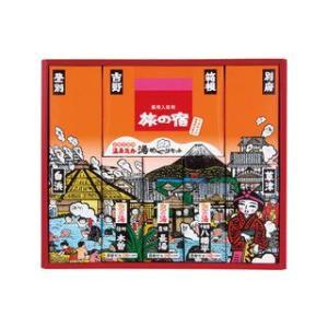Kracie/クラシエホームプロダクツ  【旅の宿】ギフトセット/TG−30N|murauchi