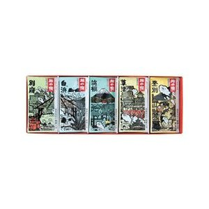 Kracie/クラシエホームプロダクツ  【旅の宿】ギフトセット/TG-10N|murauchi