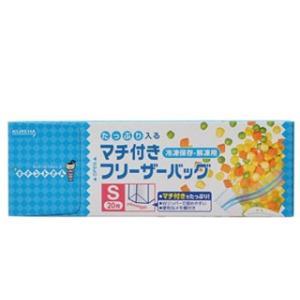 KUREHA/クレハトレーディング  335571 キチントさん マチ付きフリーザーバッグS 20枚|murauchi