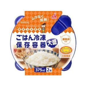 KUREHA/クレハトレーディング  キチントさん ごはん冷凍保存容器|murauchi