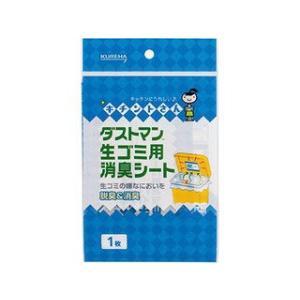 KUREHA/クレハトレーディング ダストマン...の関連商品2