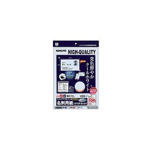 KOKUYO/コクヨ KJ-VHA10LY IJ...の商品画像