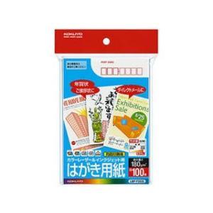 KOKUYO/コクヨ  LBP-F2635 LBP用はがき用紙 100枚