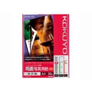 KOKUYO/コクヨ  KJ-G23A4-30 IJP用両面写真用紙 光沢紙 A4 30枚