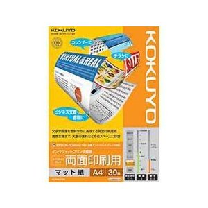 KOKUYO/コクヨ  KJ-M26A4-30 IJP用紙 スーパーファイングレード 両面印刷用 A4 30枚