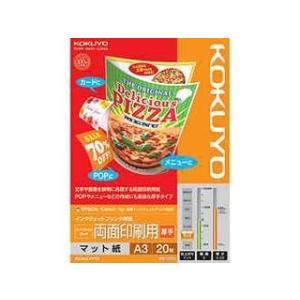 KOKUYO/コクヨ  KJ-M25A3-20 IJP用紙 スーパーファイングレード 両面印刷用厚手 A3