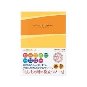 KOKUYO/コクヨ  【意外と知らない『家族の大事な情報』】LES-E101 エンディングノート