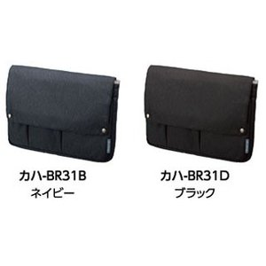 KOKUYO/コクヨ  バッグインバッグ【Bizrack up(ビズラックアップ)】A4ヨコ ブラッ...