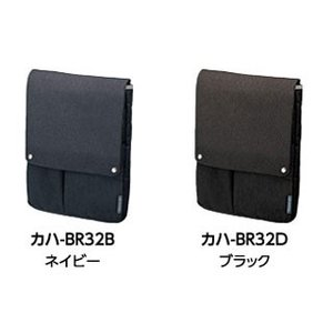KOKUYO/コクヨ  バッグインバッグ【Bizrack up(ビズラックアップ)】A4タテ ブラッ...