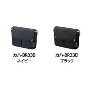 KOKUYO/コクヨ  バッグインバッグ【Bizrack up(ビズラックアップ)】A5 ブラック ...