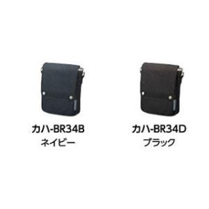KOKUYO/コクヨ  バッグインバッグ【Bizrack up(ビズラックアップ)】A6 ネイビー ...