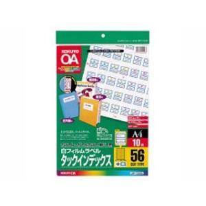 KOKUYO/コクヨ  【在庫限り】LBP-T2592B LBP用フィルムラベル murauchi
