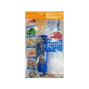 KAI/貝印  脱気で保存長持ち&節約調理 保存袋(スターターセット) 000DH2058|murauchi
