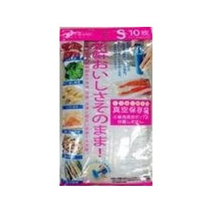 KAI/貝印  脱気で保存長持ち&節約調理 保存袋(Sサイズ10枚) 000DH2059|murauchi