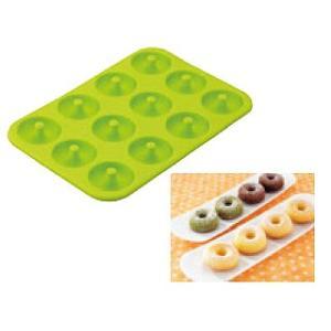 KAI/貝印  シリコーンミニドーナッツ型 ベーシック 12個取 DL6245|murauchi