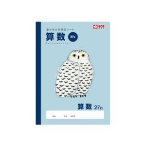 SAKURA/サクラクレパス  学習帳 算数27行 NP7