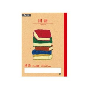 SAKURA/サクラクレパス  学習帳 国語方眼罫 5ミリ NP32