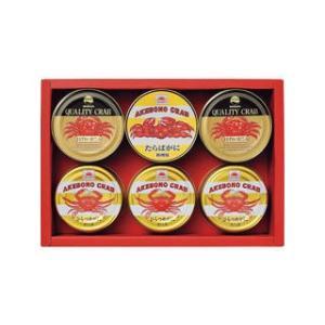 かにざんまい 3種かに缶詰詰合せ   KZM−5 |murauchi