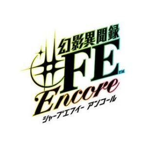 任天堂  幻影異聞録♯FE Encore【Switch】