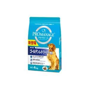 マースジャパンリミテッド  プロマネージ 成犬用 ゴールデンレトリーバー専用 4kg