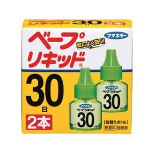 FUMAKILLA/フマキラー  ベープリキッド60日無香料2本入 427134
