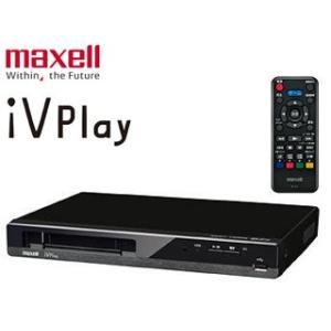 maxell/マクセル  VDR-P400 カセットハードディスク「iV(アイヴィ)」再生機 iVプレーヤー murauchi