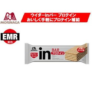 Morinaga/森永製菓 28MM970-0...の関連商品5