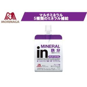 Morinaga/森永製菓  C6JMM544 inゼリー マルチミネラル (グレープ味)|murauchi