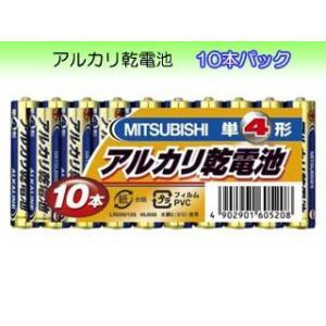 三菱 LR03N/10S アルカリ単四 (1...の関連商品10
