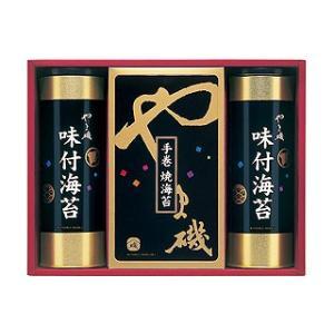 やま磯 味付海苔・手巻焼海苔詰合せ No30|murauchi