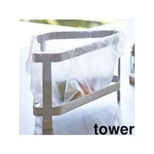 YAMAZAKI/山崎実業  【tower/タワー】三角コーナー ホワイト (2791)|murauchi