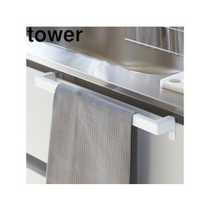 YAMAZAKI/山崎実業  【tower/タワー】キッチンタオルハンガーバー ワイド ホワイト (2855) murauchi