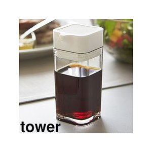 YAMAZAKI/山崎実業  【tower/タワー】プッシュ式醤油差し ホワイト (2865) murauchi