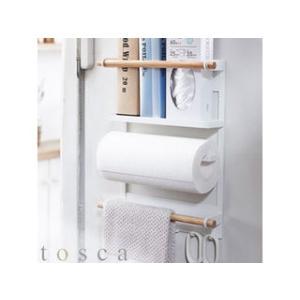 YAMAZAKI/山崎実業  【tosca/トスカ】マグネット冷蔵庫サイドラック ホワイト (2901)|murauchi