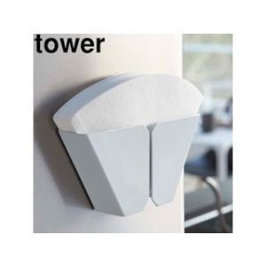 YAMAZAKI/山崎実業  【tower/タワー】マグネットコーヒーペーパーフィルターホルダー ホワイト (2977)|murauchi