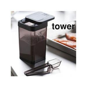 YAMAZAKI/山崎実業  【tower/タワー】小麦粉&スパイスボトル ブラック|murauchi