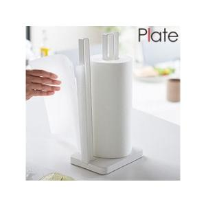 YAMAZAKI/山崎実業  【Plate/プレート】片手で切れるキッチンペーパーホルダー ホワイト|murauchi