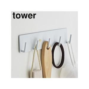 YAMAZAKI/山崎実業  【tower/タワー】マグネットバスルームフック ホワイト|murauchi
